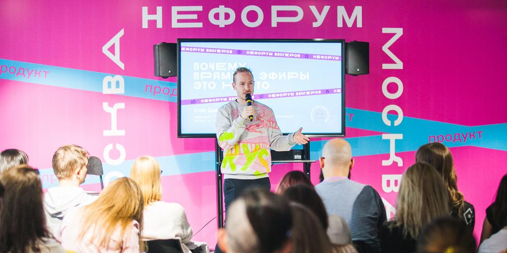 Малый бизнес Москвы научат продвижению товаров через соцсети и блоги
